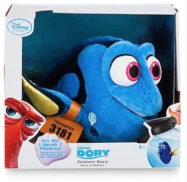 dory box